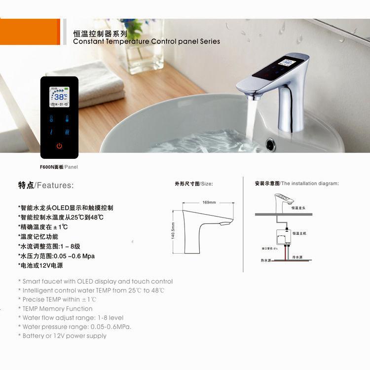 contemporary brass bathroom faucets model-Finest Brass Bathroom Faucets Inspiration
