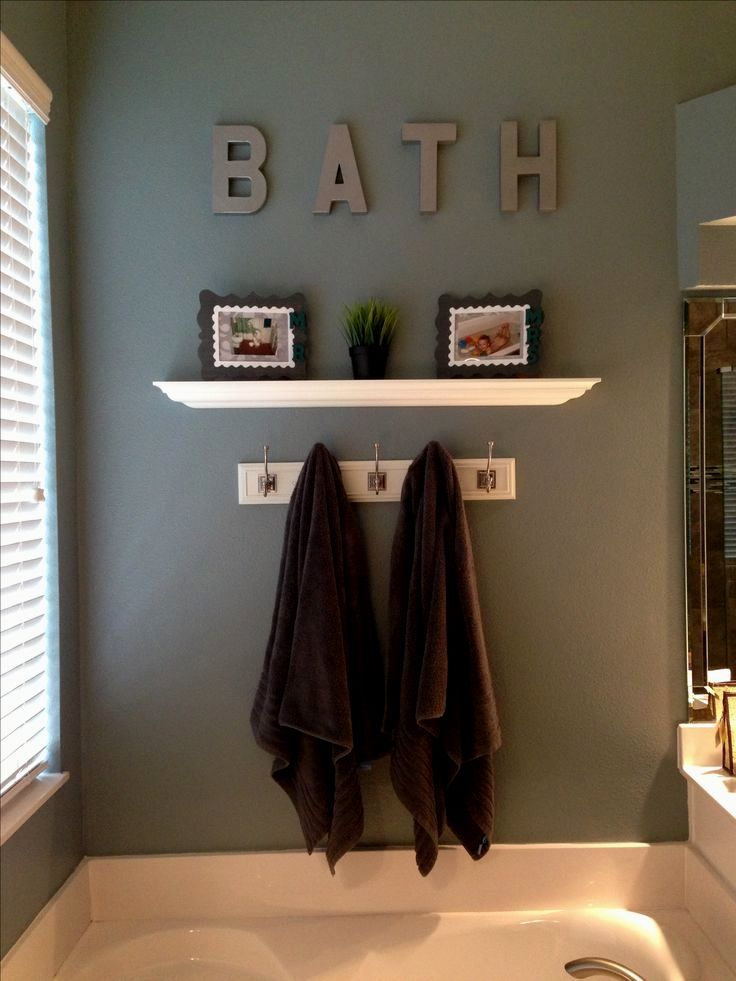 fancy bathroom towel hooks portrait-Inspirational Bathroom towel Hooks Construction