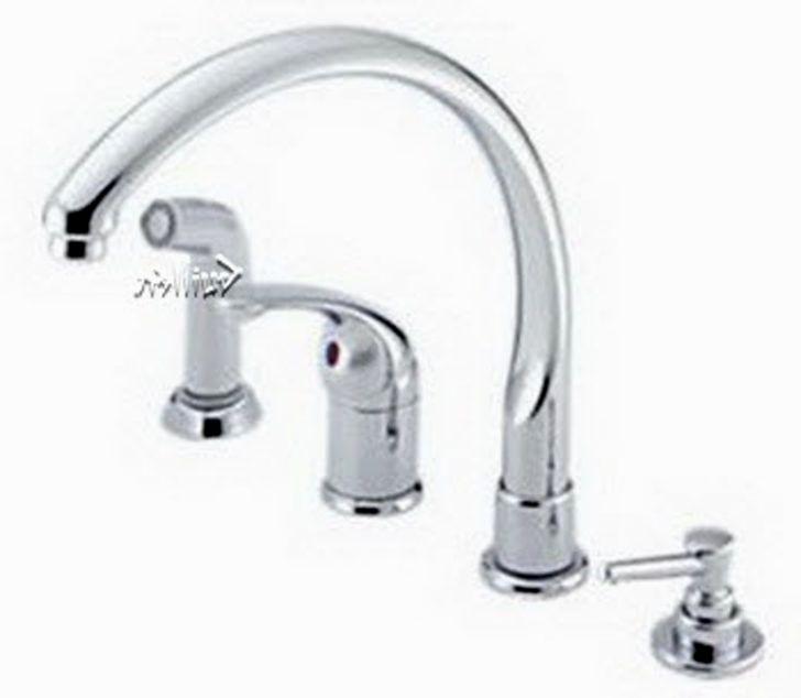 fancy peerless bathroom faucet repair photo-Luxury Peerless Bathroom Faucet Repair Wallpaper