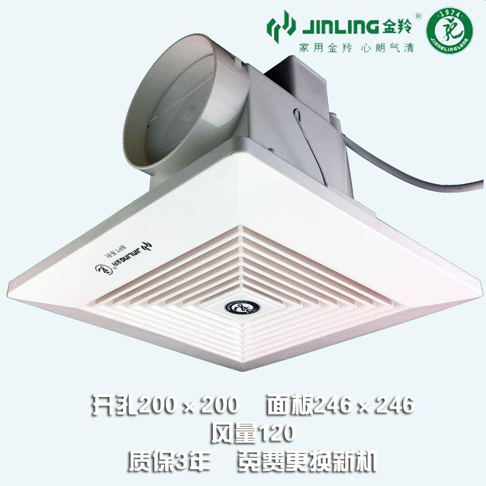 modern panasonic whisper quiet bathroom fan with light online-Unique Panasonic Whisper Quiet Bathroom Fan with Light Inspiration