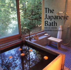 Traditional Japanese Bathroom Design