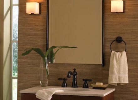 Argos Bathroom Lighting
