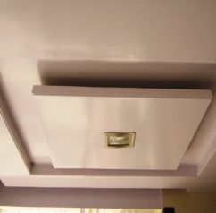 Latest Bathroom Ceiling Paint Design